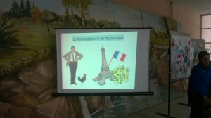 Monsieur Bean en France presentation
