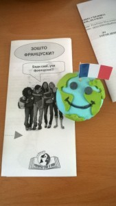 француско знаме, мафини, зошто француски