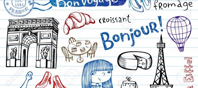Симболите на Франција