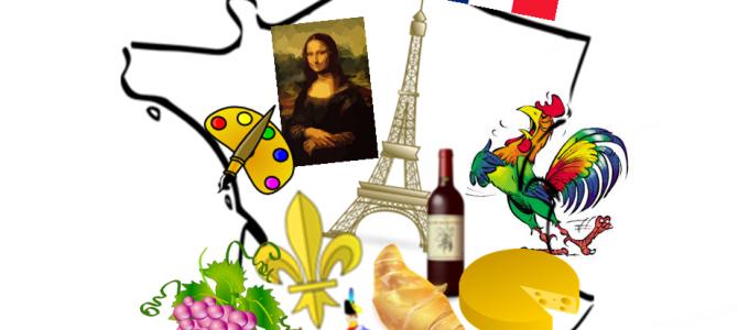 Франција